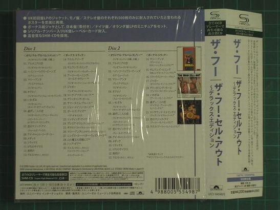 DSCN4291.JPG